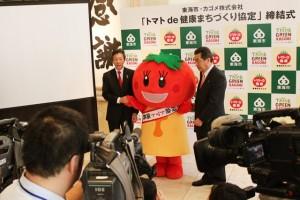トマトde健康まちづくり協定締結式3