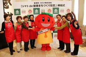 トマトde健康まちづくり協定締結式4