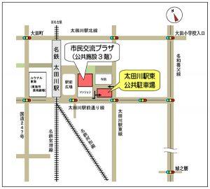 太田川駅東公共駐車場